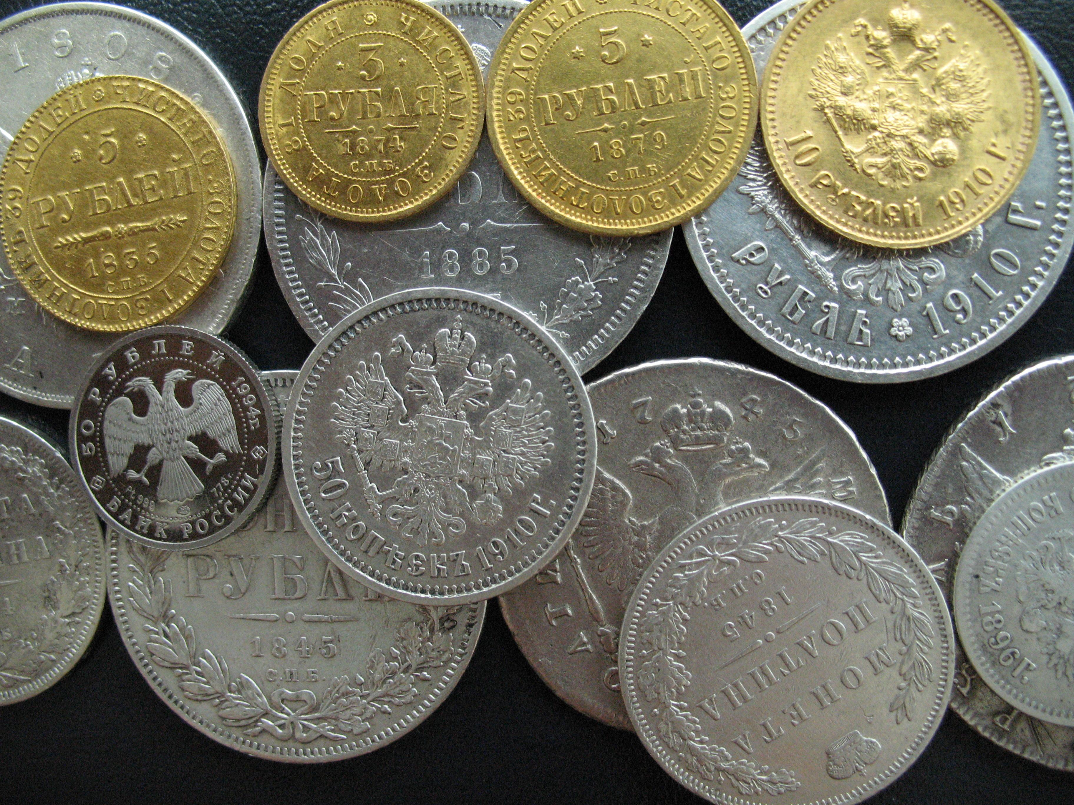 фото старинных монет дорогих и вещей выпустила