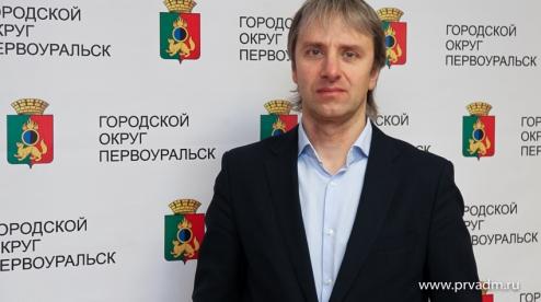 В Первоуральске снова уволился главный архитектор