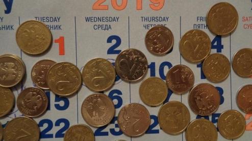 Первоуральску увеличили финансирование госпрограммы по развитию сферы ЖКХ на 2019-2021 годы