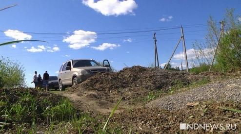 Директор СХПК «Битимский» вынуждает людей платить за проезд по сельской дороге