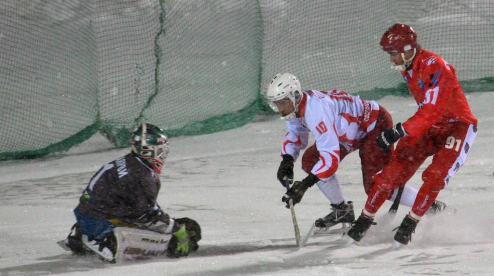 Стал известен календарь восьми туров чемпионата России