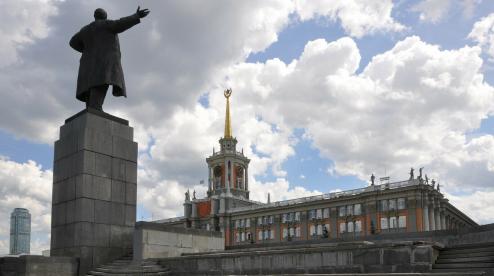 В Екатеринбурге с площади могут убрать памятник Ленину