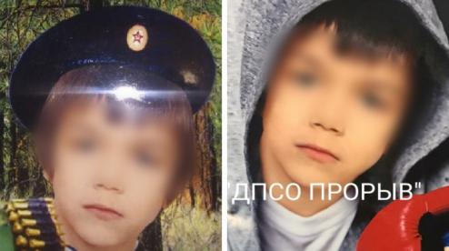 В Первоуральске нашли пропавшего накануне одиннадцатилетнего Дениса Белозерцева. Об этом сообщили поисковики отряда «Прорыв».