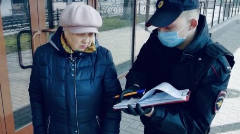 В Первоуральске начали судить за нарушение масочного режима