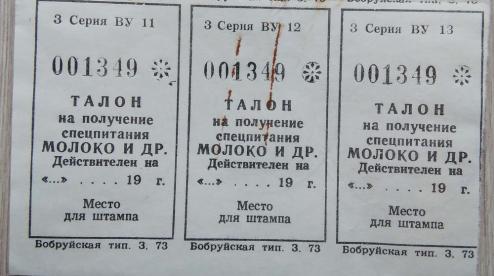 В Первоуральске «Водоканал» купит молока на 118 430 рублей
