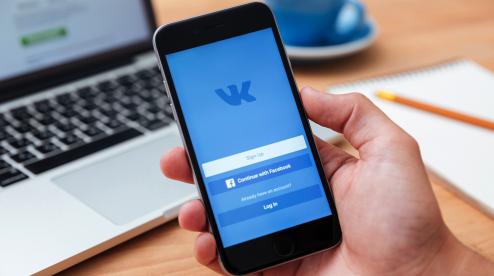 В Первоуральске пользователи второй день жалуются на сбои «ВКонтакте»
