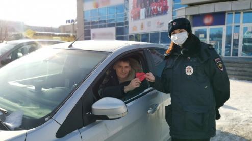В Первоуральске дарили водителям и пешеходам «валентинки»
