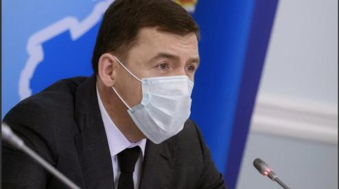 Режим самоизоляции в Первоуральске продлили до 29 марта