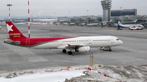 Кольцово открывает прямые рейсы «Екатеринбург — Стамбул»