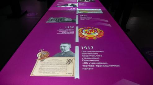 В Уральской торгово-промышленной палате назначен новый вице-президент