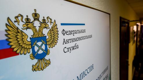 УФАС обязало мэрию Первоуральска отменить итоги закупки на 368,7 млн рублей
