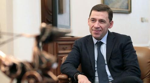 Губернатор Свердловской области и члены правительства региона отчитались о доходах