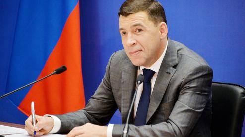 В Первоуральск приедет губернатор