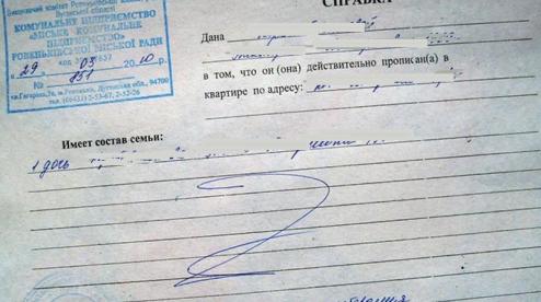 РКЦ Первоуральска незаконно брал деньги за бесплатные справки