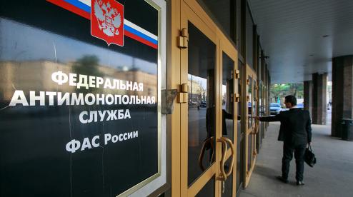 УФАС во второй раз обязало мэрию Первоуральска отменить итоги закупки на 368,7 млн рублей