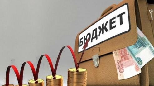 Общий объем доходов в казну Первоуральска составил 4,4 млрд. рублей