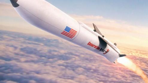 Пентагон намерен ускорить развертывание гиперзвукового оружия