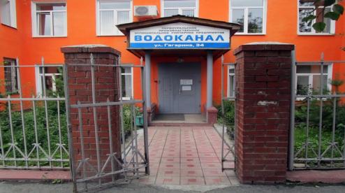 Первоуральск Водоканал