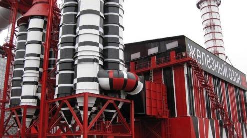 Новотрубный завод выпустил 10-ти миллионную тонну стали