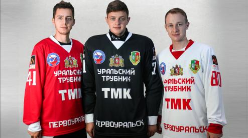 «Уральский трубник» представил новую спортивную форму
