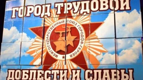 Первоуральску будет присвоено Почетное звание «Город трудовой доблести»