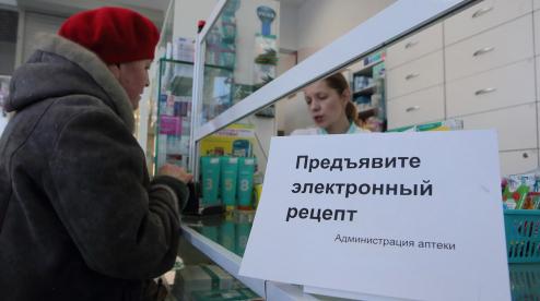 Детская городская больница Первоуральска переходит на электронные рецепты