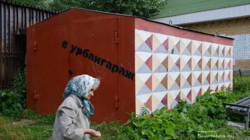 В Первоуральске на проспекте Космонавтов сломали «урбансквер»