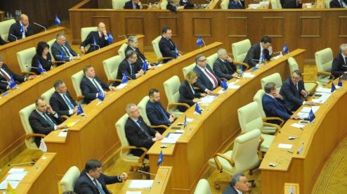 Стал известен окончательный список депутатов Заксобрания Свердловской области