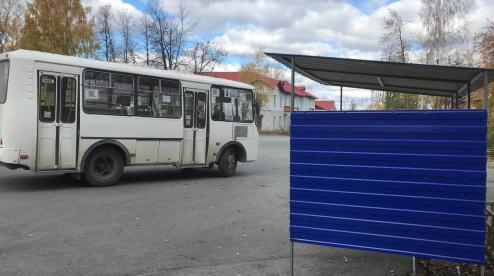Первоуральских общественников могут наказать за незаконно установленную автобусную остановку