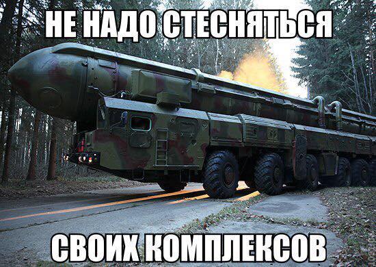 http://www.pervouralska.net/uploads/posts/2015-10/1444789615_12109150_936346873099625_2381830225477503909_n.jpg