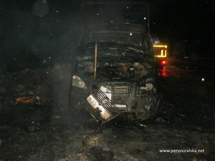 В Первоуральске загорелся салон грузовой ГАЗели