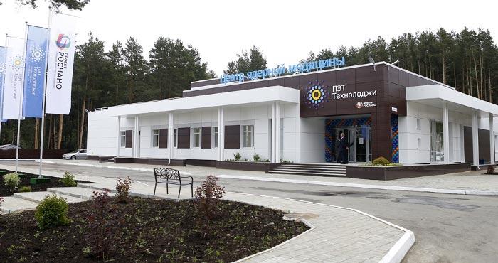 ПЭТ-КТ и лечение опухолей с помощью кибер-ножа в Екатеринбурге