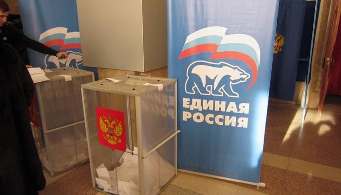 «Единая Россия» Первоуральска будет проводить праймериз по закрытой модели