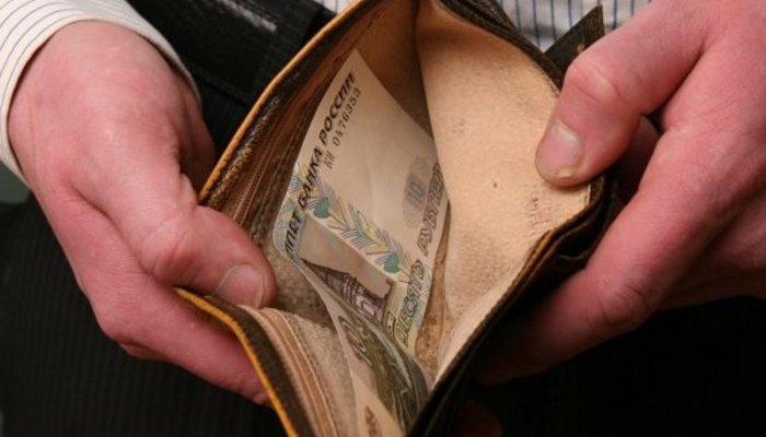 Росстат: реальные доходы россиян снизились на 4,1% в феврале