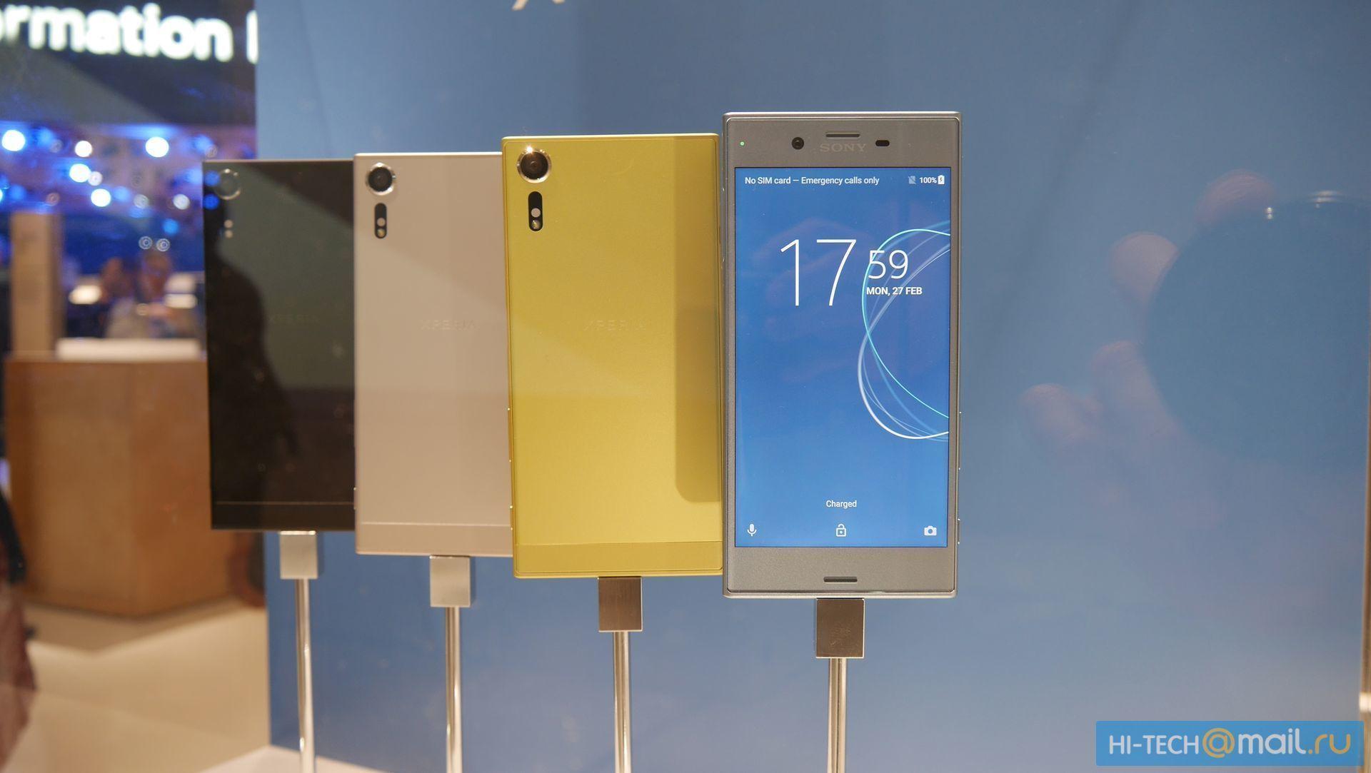 Официально: объявлена цена Sony Xperia XZs в России