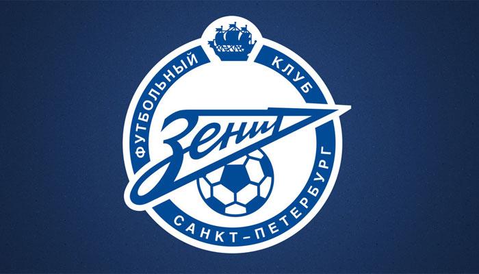 Санкт-Петербург выделил «Зениту» землю под еще один стадион