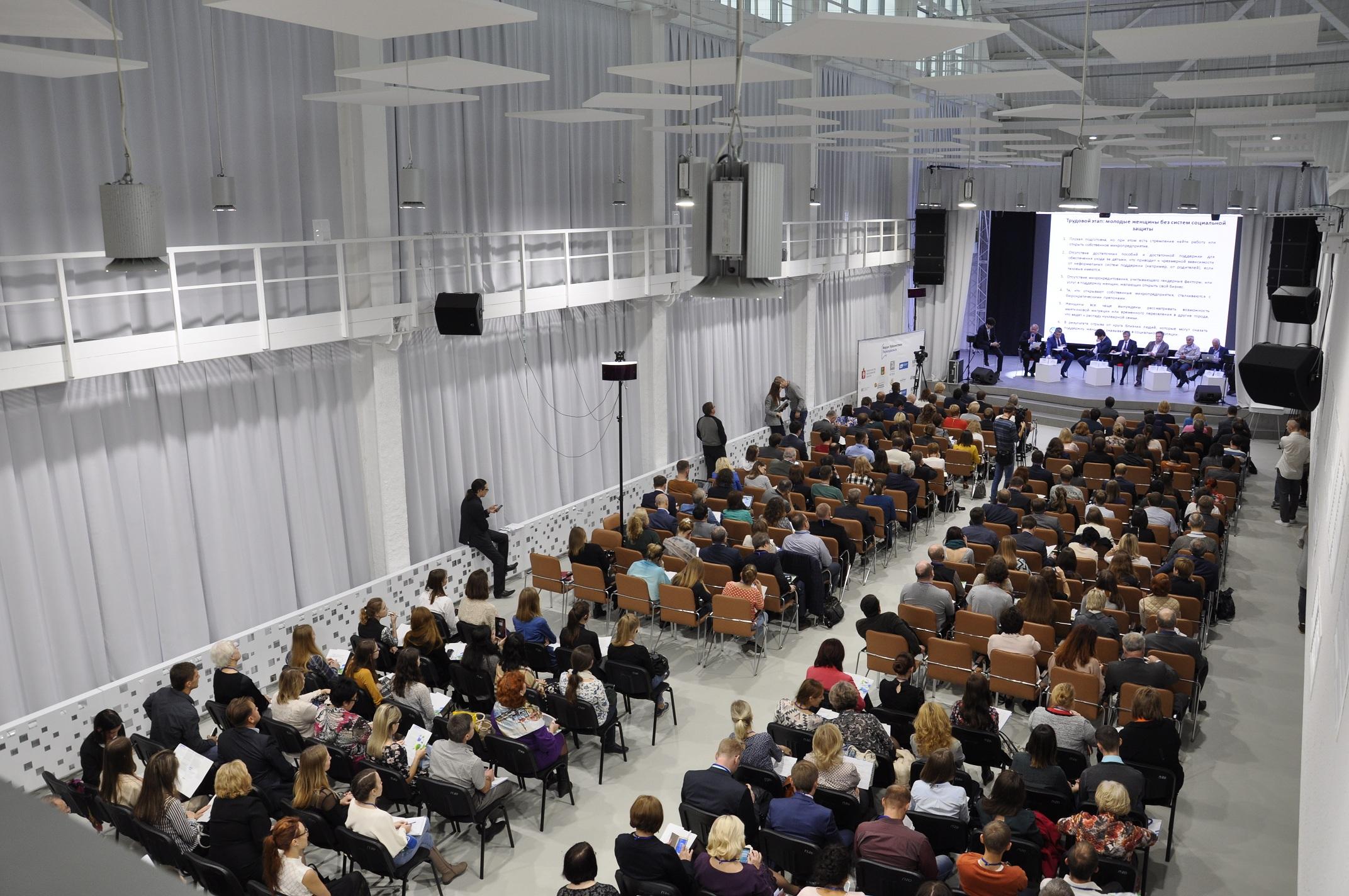 Первоуральск соберет большой форум ко Дню Предпринимателя