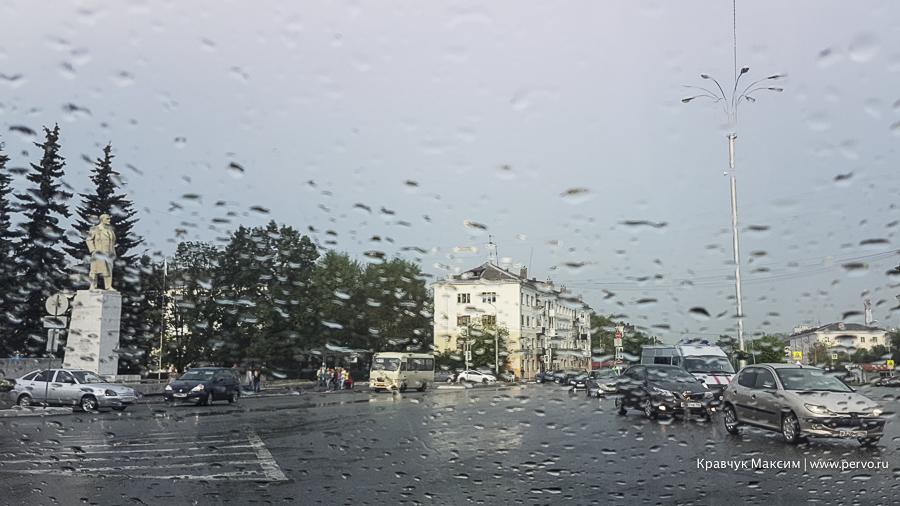 Дожди покинут Первоуральск к четвергу