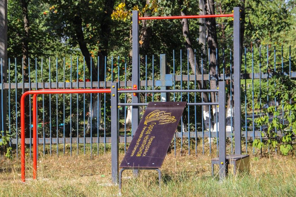 Первоуральский спортивный проект заметили на «Территории смыслов»