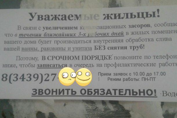 В Первоуральске снова орудуют мошенники