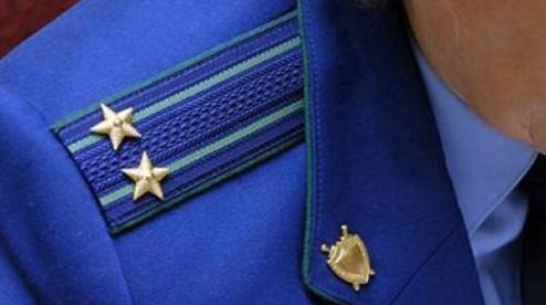 Прокуратура выявила нарушения в работе администрации Первоуральска