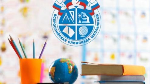96 школьников представят Первоуральск на региональном этапе Всероссийской олимпиады