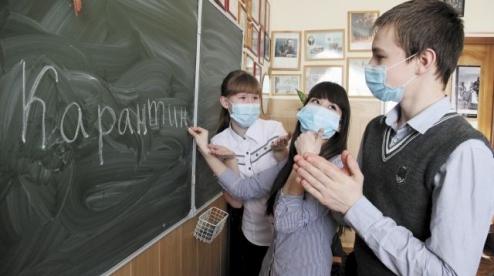 В пяти школах Первоуральска объявлен карантин по пневмонии