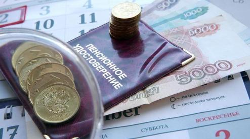 ОПФР рассказал об изменениях в пенсионном законодательстве в 2019 году