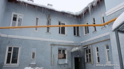 Названа причина обрушения части жилого дома после капремонта в Первоуральске