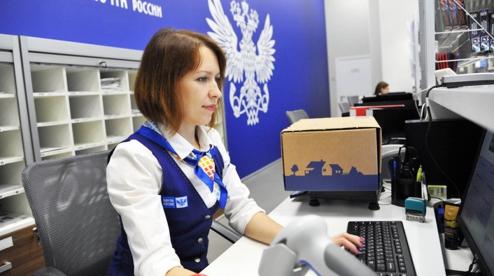 Для обеспечения бесперебойного и качественного предоставления полного спектра услуг почтовой связи в Свердловской области 77 отделений Почты России будут работать 23 февраля и 8 марта.