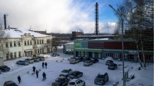 """АО """"Русский хром 1915"""" призвало ученых к решению проблемы ранее накопленных отходов"""