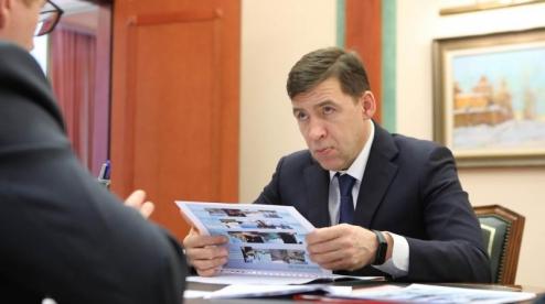 Евгений Куйвашев поручил главе Первоуральске сделать дороги и дать чистую воду