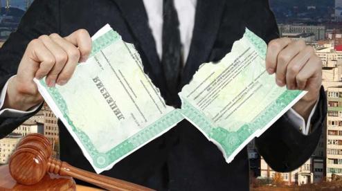 ГЖИ требует отобрать лицензию у «Жилищного сервиса»