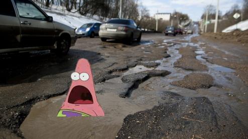 Первоуралец отсудил 131 тысячу рублей за яму на дороге